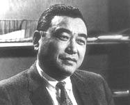 Alan Taniguchi